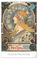 Nástěnný kalendář- Josef Lada- Řemesla